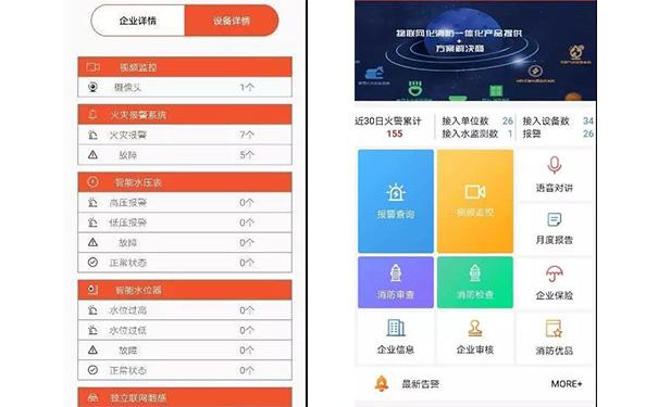 思诺云App.jpg